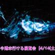 今週末行ける展覧会・イベント【4/14(土)〜4/20(金)】