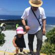 沖縄家族旅行8泊9日