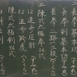 2017年6月25日(日)宝塚教室