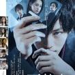 最新の映画情報特別一気、配信中-2/1,2-1