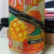 お酒: キリン 氷結® マンゴースパークリング<期間限定>