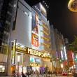 ドンキホーテ 渋谷で開店