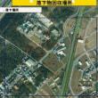 20171016小松基地爆音訴訟口頭弁論