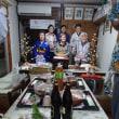 米寿のお祝い
