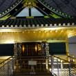 安土城考古博物館~信長の館