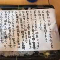 内海・甲斐・渡辺先生の伊豆合宿に参加しました。一日目