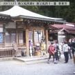 多摩ハイキング同行会の皆さんと秩父札所巡りに行って来ました。