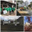 岡山県観光ボランティアガイド連絡会研修会