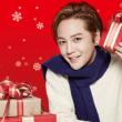 都塔免税店 weibo 画面かわいい♡ &もしもしオレだよ チャン・グンソク 💖💖💖