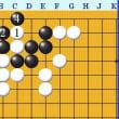 囲碁死活698官子譜