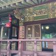 金剛山 禾巌寺で韓方茶