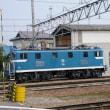 Electric Locomotive#330