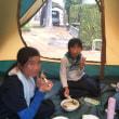 野外活動キャンプ直前!
