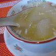 シブイスープ