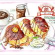 「つくばパンケーキ88カフェ」の「ロイヤルミルクティーパンケーキ」