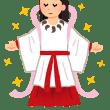 伊勢神宮と記紀神話の史実性