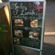 【心斎橋】アメリカ人オーナーシェフのお店のハンバーガー☆「オートメイトバーガー」(モージョー)
