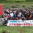 アユ釣り情報:NFS杯争奪全日本鮎釣り選手権大会・・・