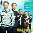 最新の映画情報 特別一気、配信中-6/9,15-1