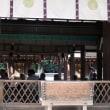 京都5(賀茂御祖神社(下賀茂神社))