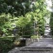 紀州・興国寺について