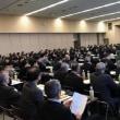 札幌で水産政策の改革説明会 長谷長官が改革の肝を自ら説く