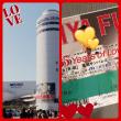 【ネタバレ】藤井フミヤ「35 Years of Love」福岡サンパレス