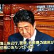 三島由紀夫の檄を、今こそ!!
