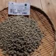エチオピア・モカと東村コーヒー豆