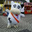 産業文化祭