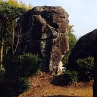 横山ボルダー