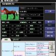新種牡馬。