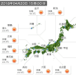 夕日と富士山 各地夏日で湘南も25℃ 大谷さんノーヒツトも6番打者へ 霧島連峰の噴火は?