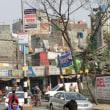 ダッカの都市スラムを見JADE