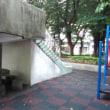 ん!コンクリートの滑り台