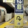 """10/17 市ヶ谷駅で""""改札内""""乗り換え🚇"""