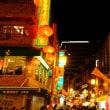 南京町の夜景もきれいでした