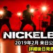 ★祝!2月にNICKEL BACK来日公演決定♪★