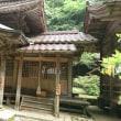 神社仏閣巡り85 二所山田神社in 皐月
