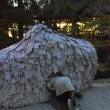 京都の安井金毘羅宮の縁切り縁結び碑で撮影された衝撃心霊写真。安井金毘羅宮の縁結びは良縁結びだけとは限りません。悪縁結びも。多くの人が願掛けに行くところでは悪いものを拾うリスクもあり注意が必要。