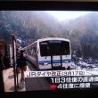 三江線復旧