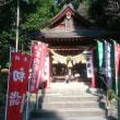 冠嶽神社、初詣スポット(鹿児島県いちき串木野市)