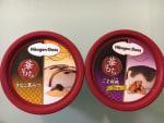 アイスクリームの糖分