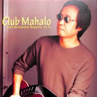 #吉田拓郎 #よしだたくろう 特集 只今出品中。#アジアの片隅 で レコード・コピー・ギター弾き語り #FANCLUB会報 t.co/oqKjHMI815 t.co/nvaOOsEzTU