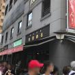 桂川、築地場外市場を散策したってよ。