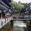 千葉武生: 2017年5月15日 銀山温泉に行きました。