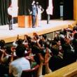 9月24日(月)のつぶやき 西市民センターで公明党時局講演会。「しもの六太」さんの教育に対する熱い情熱が伝わる講演会になりました。