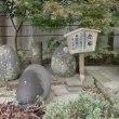 下田八幡神社in下田市