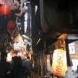 Shinjuku Memories Alley 新宿思い出横丁を歩く