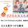 【新潟文化物語】の取材がありました。